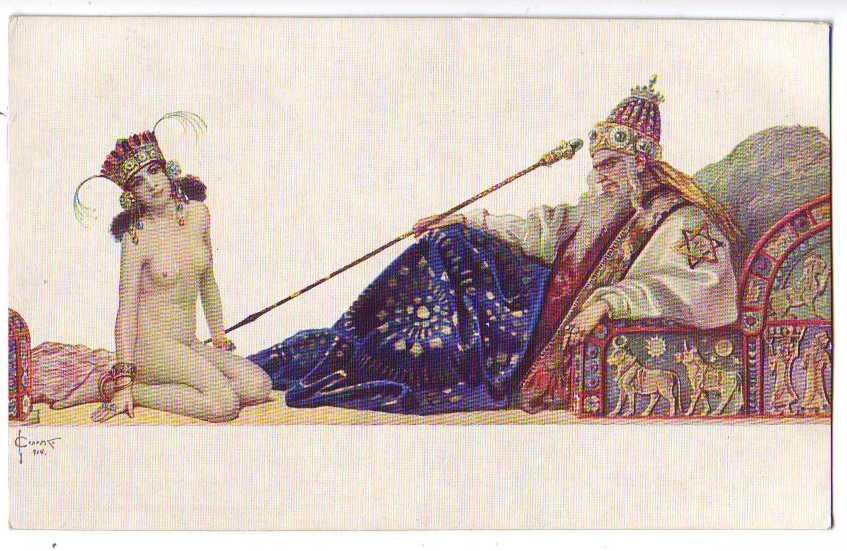 посвящение в проститутку